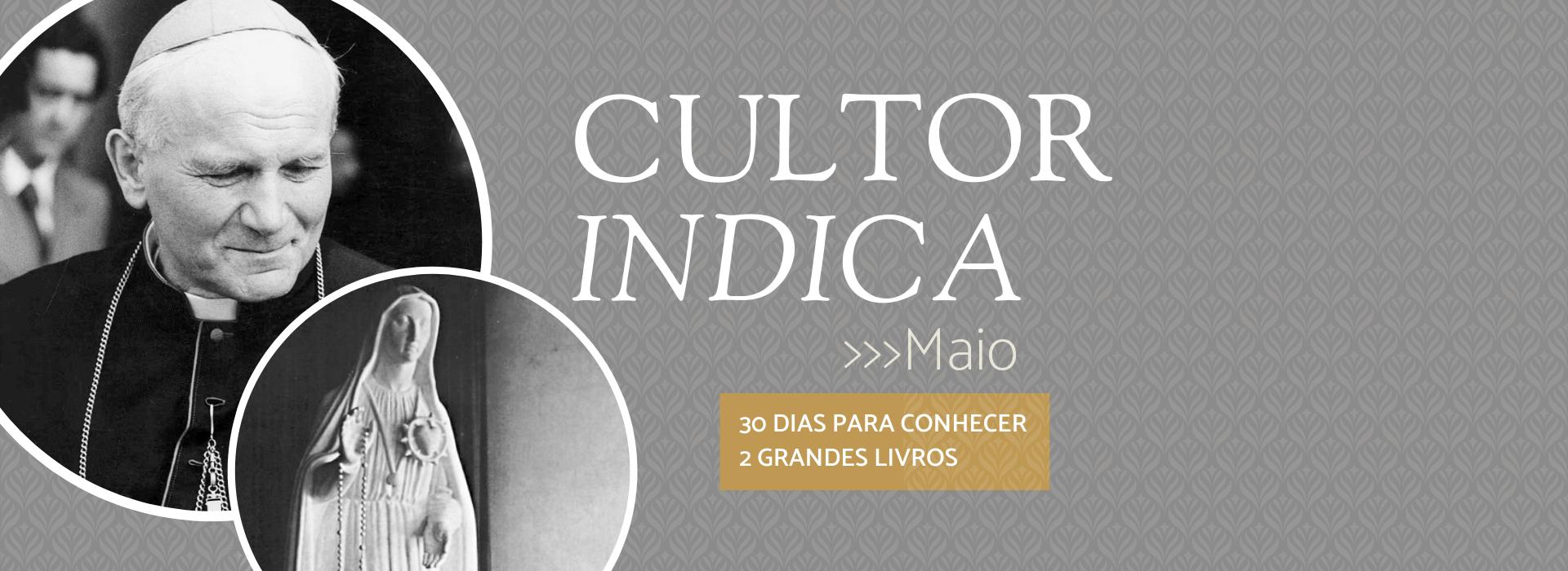 Cultor Indica Maio home Desktop
